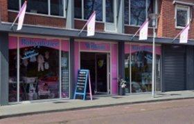 Babyspeciaalzaak Babyplezier, willeartplein 9B Eindhoven (Gestel)